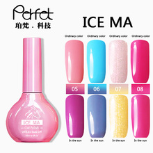 Guangzhou Perfect ICE MA Brand New arrival soak off Light Change UV/LED Gel Nail Polish for beauty salon