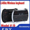 2.4GHz Mini Wireless Keyboard with Built in Mouse Pad