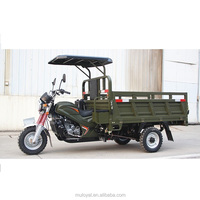 200cc Motorized Tricycle for Cargo 3 Wheels Motorcycle for Sudan Water Cooled