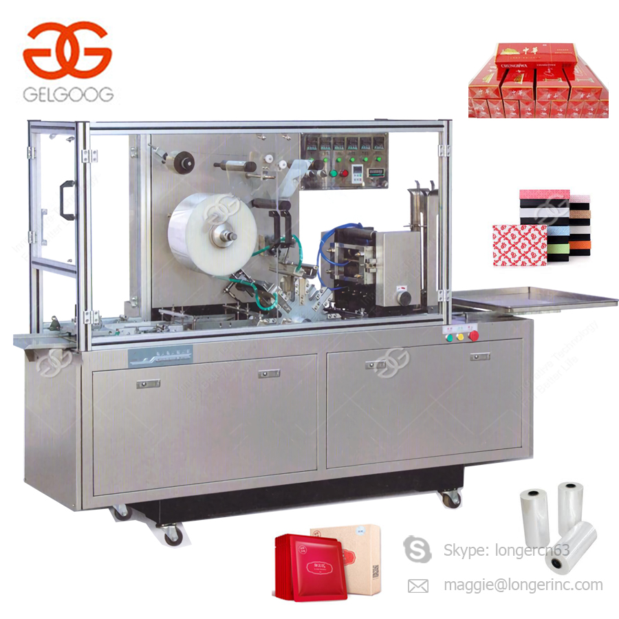 BOPP Condom 3D Box Packaging Packing Machine Small Cellophane Overwrapping Machine Cellophane Wrapping Machine