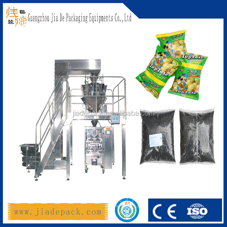 Tenhead Weigher Small Food Packing Machine