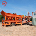 Mini mobile compulsory mixer concrete batching plant