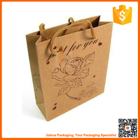cheap brown kraft paper bag made in china