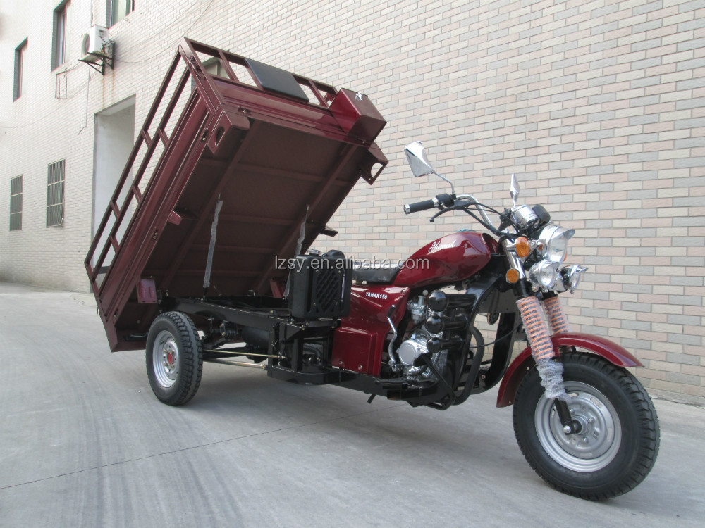 High Performance three wheel motorcycle tricycle food cart150cc 200cc electric cargo motorcycles