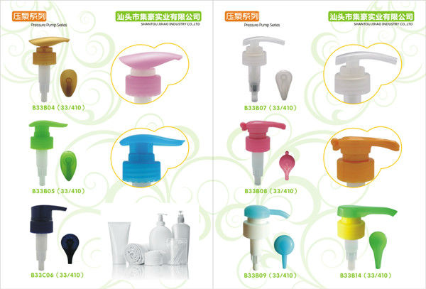 Plastic Material and Hand Soap Dispenser Liquid Soap Dispenser Type Elbow Dispenser Pump Cap