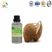 new products 2017 innovative product essential oil coconut oil