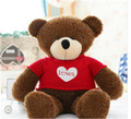 fashion Plush Stuffed Lovely Teddy Bear dressing coat with a Heart plush bear for lovers gift