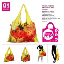 Polyester Foldable Shopping Bag foldable polyester shopping bag