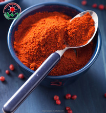 Raw material hot CHAOTIAN red chilli pepper paprika powder price 1kg specification