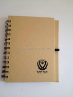 kraft paper cover spiral bound plain paper notebook