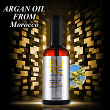 World best selling products smoothing beard oil 100 percent argan oil for private label