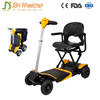 Relax lightweight automatic folding electric mobility scooter