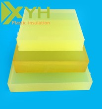 Elastic plastic material plate PU Polyurethane sheet /rod /tube for damping plate