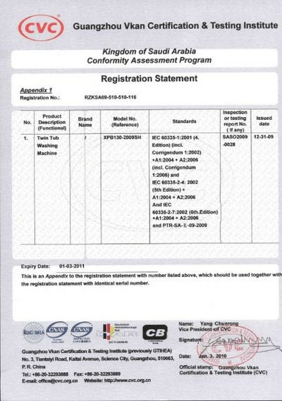 REGISTRATION STATEMENT