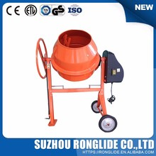 Industrial Mini Most Popular Automatic Concrete Mixer