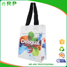 ISO/BSCI Best selling foldable white green printed pp non woven storage shopping bag pantone