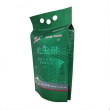 Chinese manufacturer reusable aluminum foil bag insecticide pesticide bag packaging
