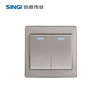 Classical Electric PC champagne Color power switch supply