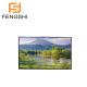 Cheap lcd display module lcd bus video advertising player with high brightness