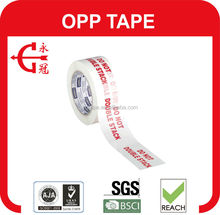 Carton sealing tape custom logo Bopp tape, printed Bopp tape