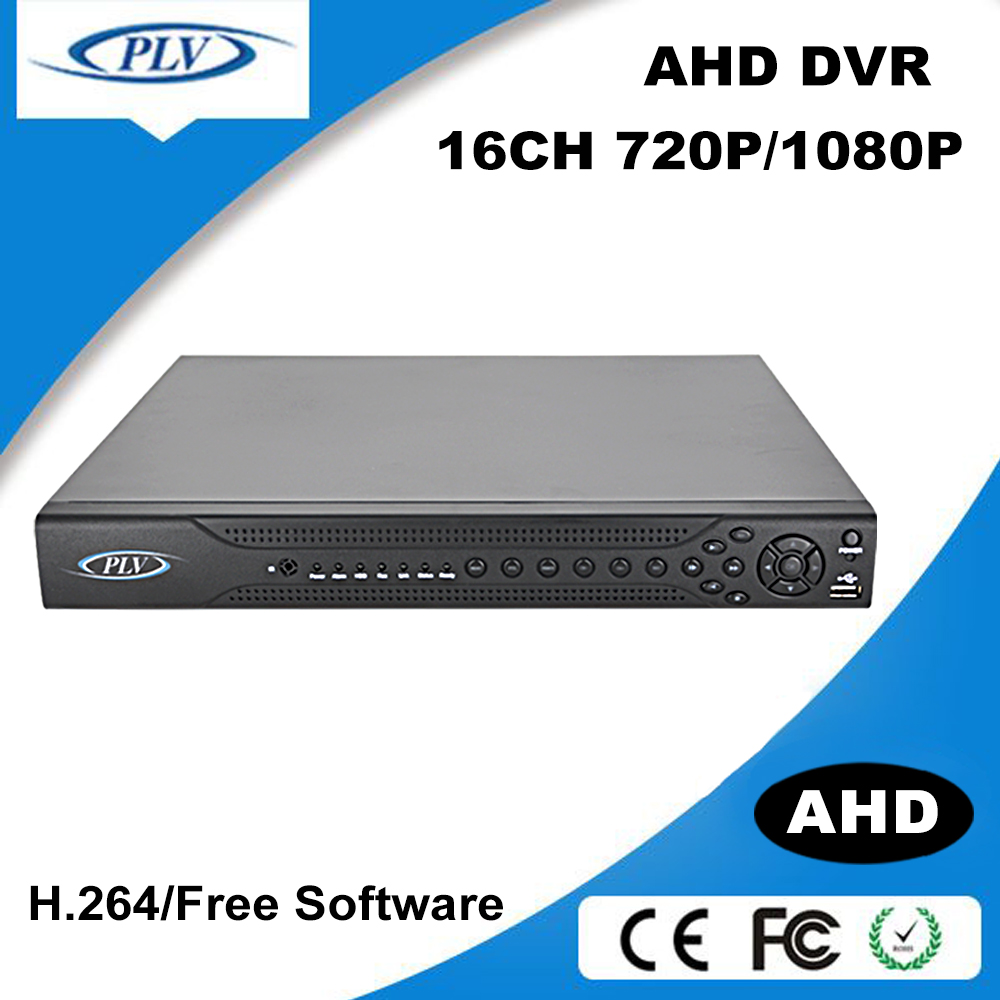 4 channels Playback 16channels camera recorder h 264 dvr ahd recorder with audio input and output