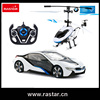 Rastar 2016 new products kids toys licensed rc car helicopter