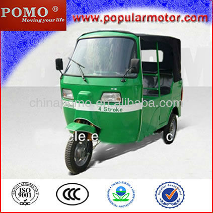 2013 Hot Cheap Good Popular Passenger Tuk Tuk 3 Wheel Motorcycle