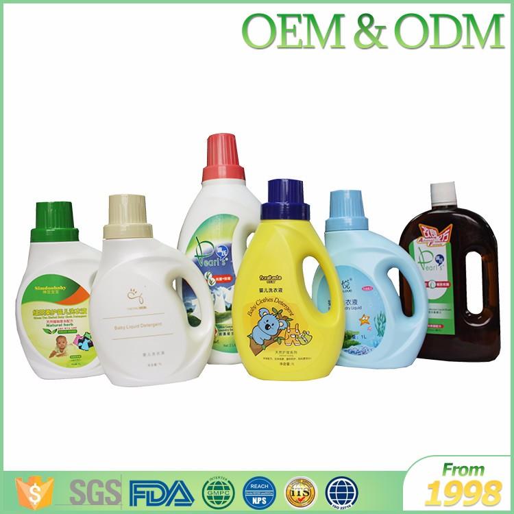 Baby-Liquid-Detergent.jpg