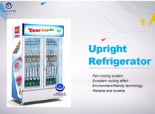Wear resistance of 198L single temperature refrigerated display / vertical refrigerator supermarket equipment