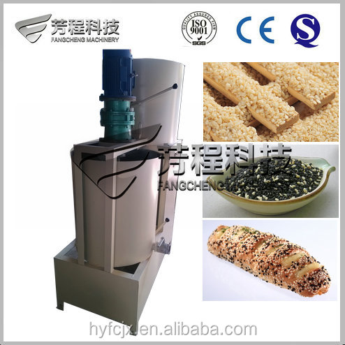 Widely Used In Uganda Vertical Displacement Sesame Peeling And Separating Machine