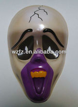 Purple old uncle funny masquerade mask