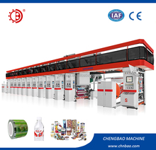 7color electronical line rotogravure printing machine for flexible packaging