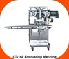 ST-168 Multi functional automatic cookie making machine
