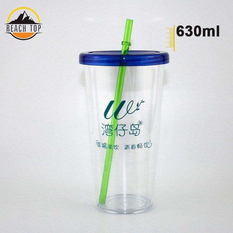 2017 new style plastic self made straw cup