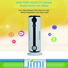 security camera outdoor wifi camera support P2P IP for kids olds with motion detection auto alarm JMI JH09