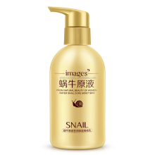 China name brand snail slime moisturizing skin whitening body lotion