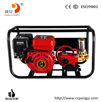 spray pump agricultural
