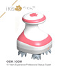 /product-detail/personal-massager-electric-scalp-massager-electric-hair-massager-60562286865.html