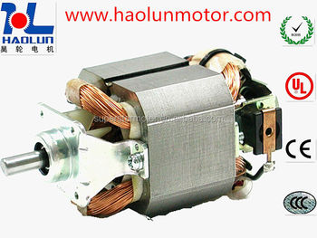 Series Wound Electric Universal Motors Buy Small