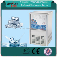 Prince industrial stainless steel 20kg per day edible cube ice making machine