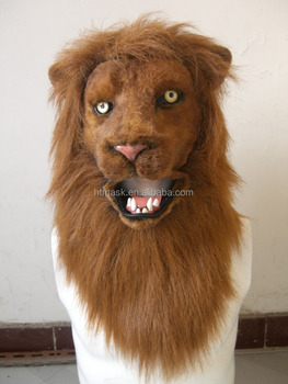 lion head rubber animal head mask terrorist halloween mask halloween lion mask