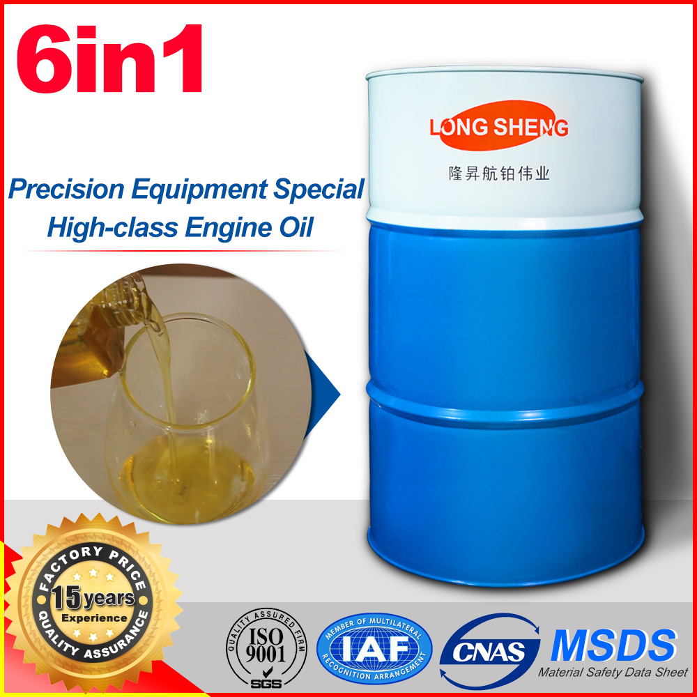 Equipment and Machine Engine Oil 15w40 15W50
