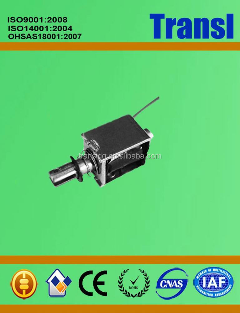 High-Quality Magnetic 12V Electric Linear Actuator
