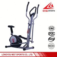 2016 New Fashion kimsfit mini exercise bike