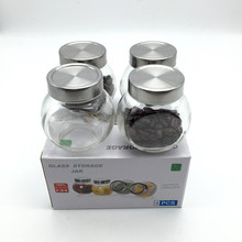 4 PCS Glass sealed cans food storage jar spice teas beans candy preservation bottle