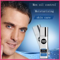 Professional man skin care lotion face cream for man oil control moisturizing gel