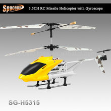 2013 hot 3D new helicopter rc copter with Missile function
