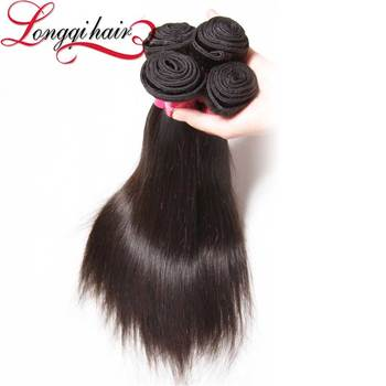 2017 New Product Grade 7A Unprocessed Peruvian Virgin Human Hair Weft Extensions in China