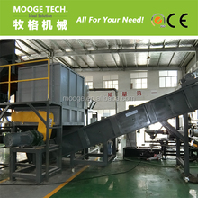 water bottle recycling machine / pet plastic shredder crusher washing line