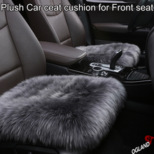 Sheepskin long Wool plush car seat cushion For car Accessories